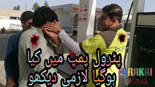 Petrol pump new funny video, our vines, Lewany vines, buner Vines,