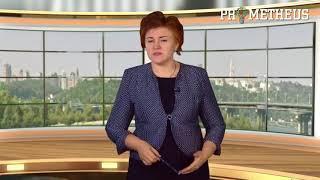 ЗНО ІСТОРІЯ УКРАЇНИ 11 КЛАС  Розпад СРСР та незалежність України у 1985 – 1991 р   Лекція 1