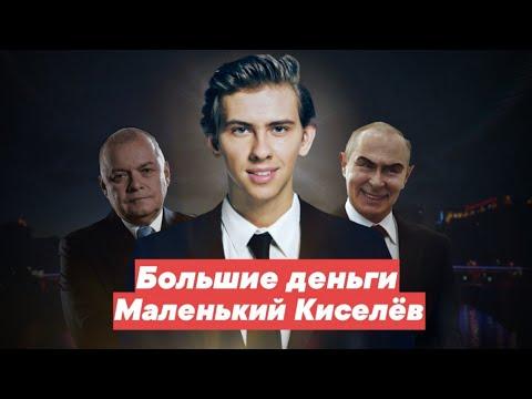 ВладиМир (VladiMir) - Письмо президенту  L Обзор L Разоблачение #ГнездоПомнит