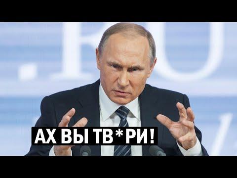 Срочно! Регионы пошли против Путина - Вся Россия вертела приказы Кремля - новости, политика - Видео онлайн