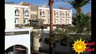 Отзывы отдыхающих об отеле  Al Mashrabiya 4* г.Хургада (ЕГИПЕТ)(Отдых в Египте для Вас будет ярче и незабываемым, если Вы к нему будете готовы: купите тур в Египет, а именно..., 2015-02-17T18:24:45.000Z)