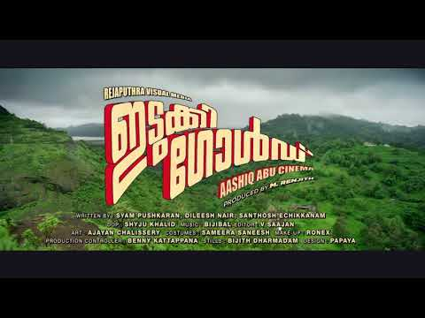 Superb BGM Ringtone from the Movie Idukki Gold