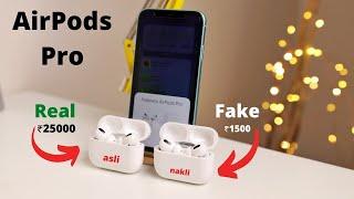 Real vs Fake AirPods Pro in Hindi