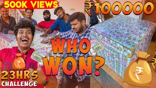 ₹100000 CHALLENGE - Last to take hand off Money Box wins - Irfan's View