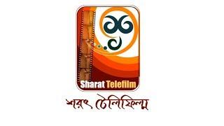 Sharat Telefilm Intro