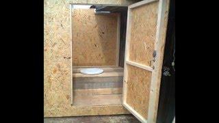 Туалет+кладовка, на дачном участке!!!(Под туалет вкопана бочка 200 литров., 2016-01-25T20:59:36.000Z)