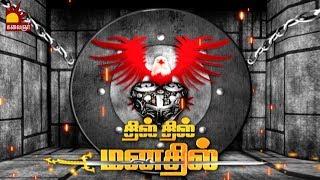 Dhill Dhill Manathil-Kalaignar tv Show