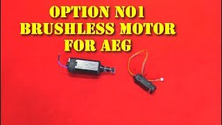 Airsoft - Option No1 Electric Brushless Motor System [ENG sub]