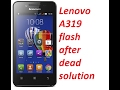 Lenovo A319 flash after dead solution & firmware link-Tutorial