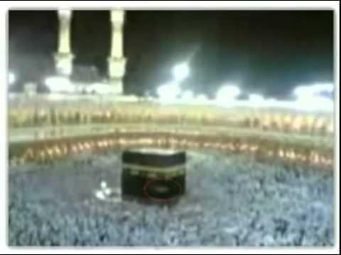 Un Ange à La Mecque Subhan'Allah