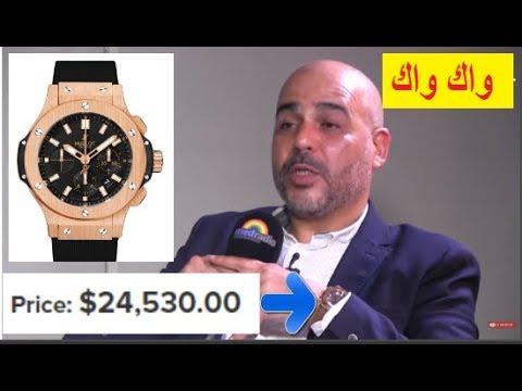 Maroc    فضيحة...رضوان آلرمضاني يلبس ساعة يدوية ب 25000 دولار