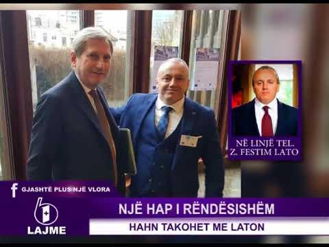 Festim Lato Meets European Commisioner Johannes Hahn 14 12 2017