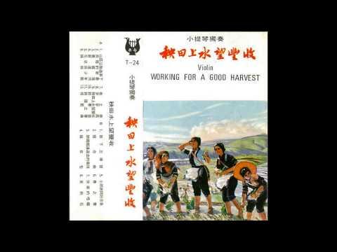 Chinese Music - 苿莉花 Jasmine - Performed by Shanghai Symphony Orchestra 上海交响乐团