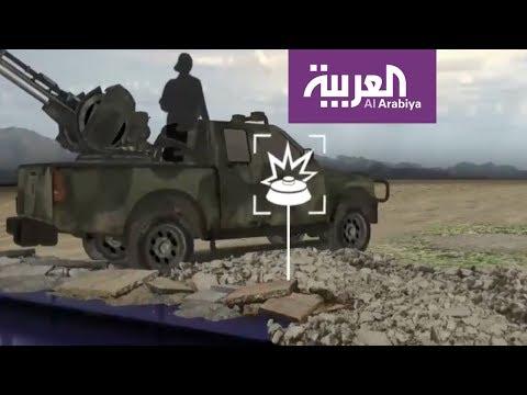 تطهير اليمن من ألغام الحوثيين  - نشر قبل 8 ساعة