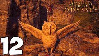 Assassin's Creed Odyssey. Прохождение. Часть 12 (Много заданий)