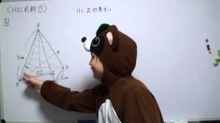 H21大阪府高校入試前期数学B(理数科、文理学科)4-1