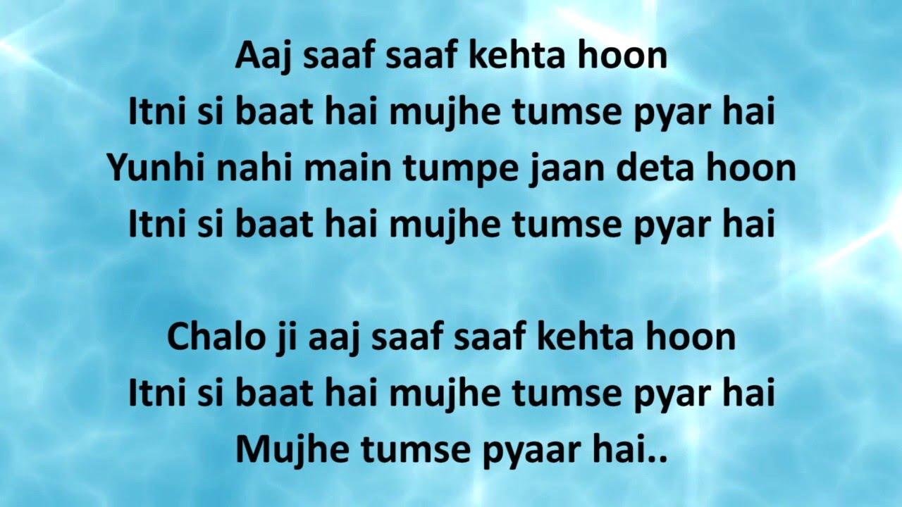 ITNI SI BAAT HAI LYRICS – Azhar | Arijit Singh, Emraan Hashmi, Prachi Desai