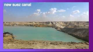 New Suez Canal archive drilling and dredging in the January 20, 2015