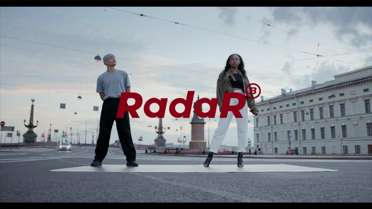 RadaR - Subra