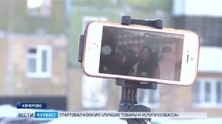 В Кузбассе на избирательных участках подготовят развлекательные программы