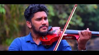 Ethrayo janmamayi Violinist Renjith