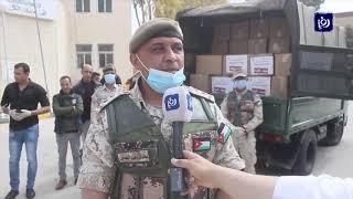 الجيش يوزع مساعدات على عمال المياومة والأسر الفقيرة في الكرك- 7/4/2020