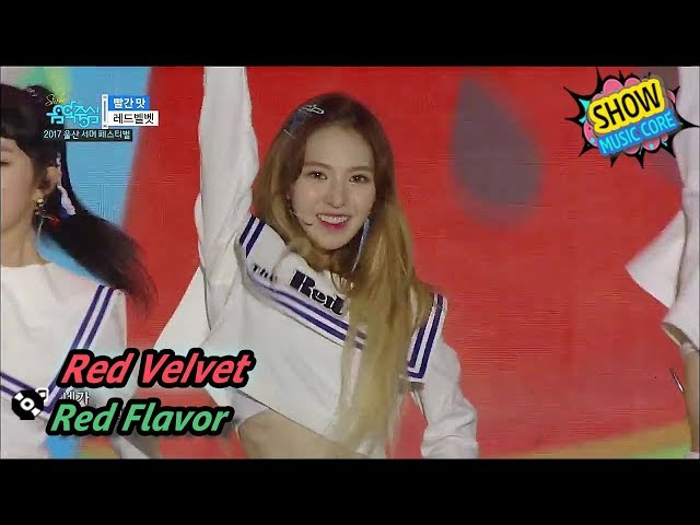 [HOT] Red Velvet - Red Flavor, ???? - ?? ? Show Music core 20170729