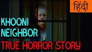🔥 True Neighbor Horror Stories in Hindi | Neighbour Hindi Horror Stories | Khooni Monday True Story