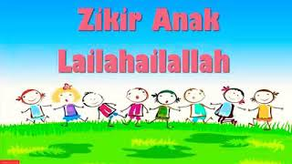 La Ilaha Illallah Islamic kids song from A to Z cartoons and rhymes