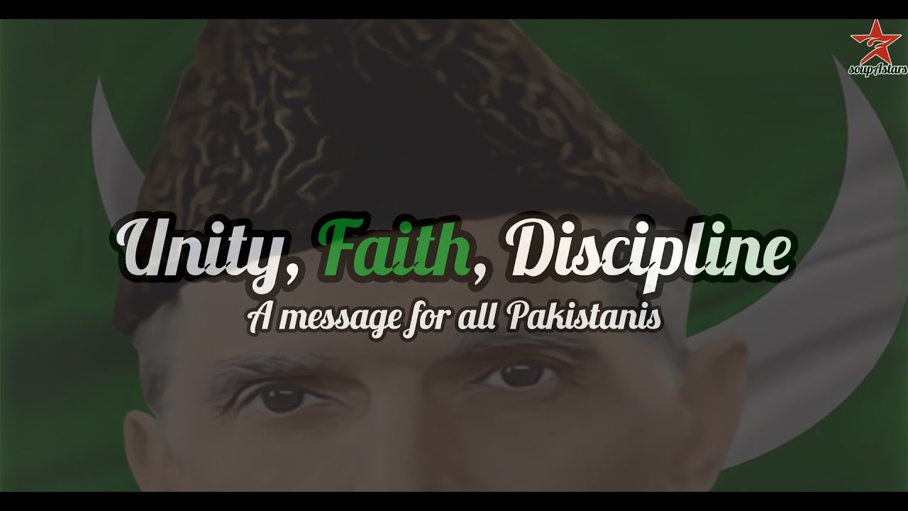 essays on unity faith and discipline In this letter i put in the picture that why unity, faith, discipline, the foundations of my pakistan we are muslims and live in an islamic country, which is got in the name of islam.