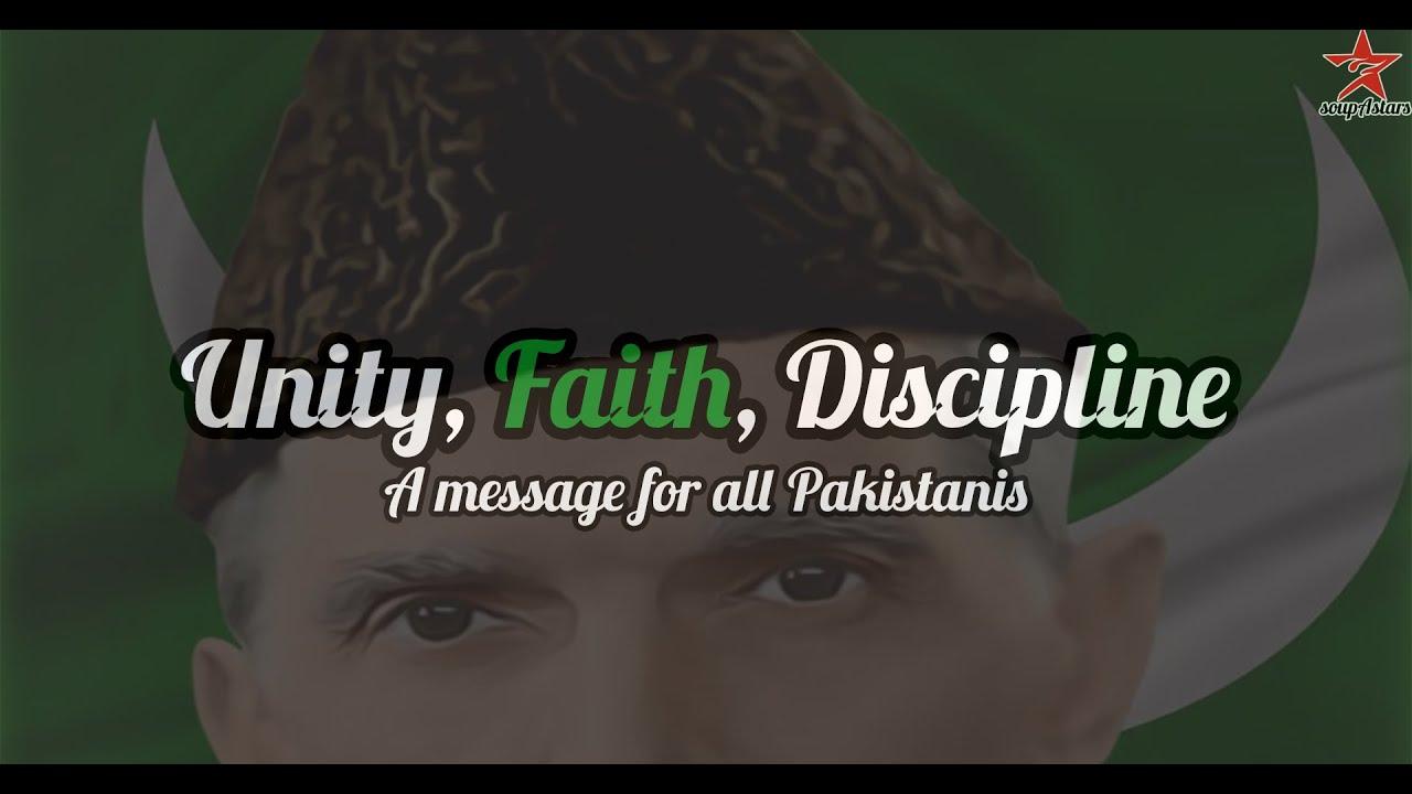 unity faith discipline essay Unity, faith, discipline, the important of discipline, the value of discipline discipline.
