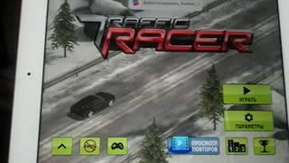 Trafik Racer пробуем играть на Iphone