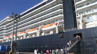 В Петербург вернулись три россиянки с круизного лайнера 'Вестердам'.