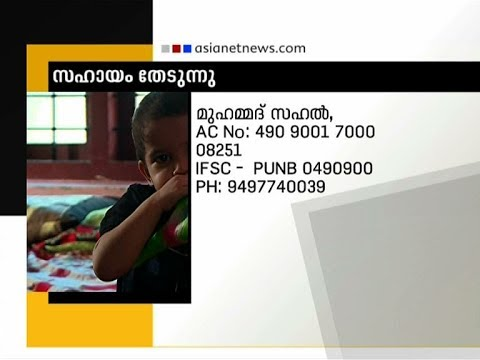 3 Year old child seeking for financial help for cancer treat