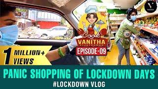 Panic Shopping of Intensive Lockdown Days | Lockdown Vlog | Vanitha Vijaykumar