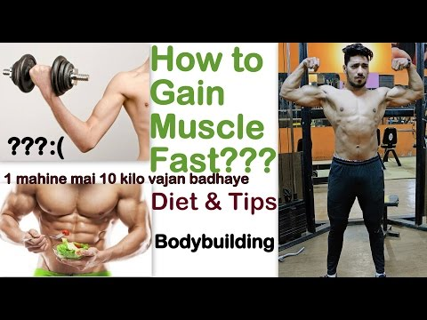 How to gain Muscle Fast Naturally Diet & Tips in Hindi | Bodybuilding India