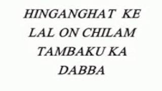 CHILAM TAMBAKU