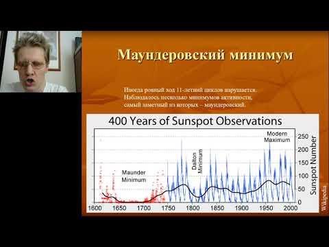 ВШЭ, 2020 (осенний семестр). Майнор, астрофизика. Лекция 6, часть 2.