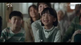 영화  리뷰 예고편!!!