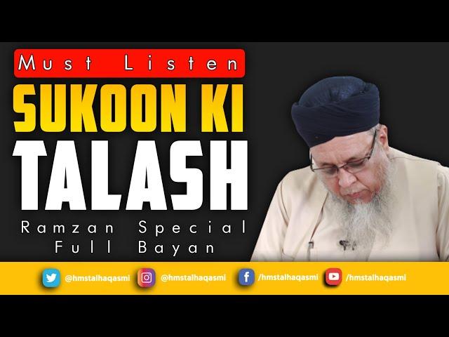 #Ramzan2021 | Sukoon Ki Talash | Hazrath Maulana Sayyed Muhammad Talha Qasmi Naqshbandi DB