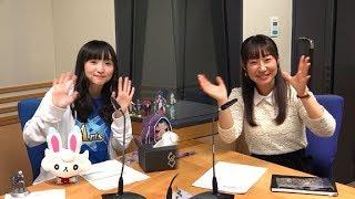 【公式】『Fate/Grand Order カルデア・ラジオ局』 #114 (2019年3月15日配信)  ゲスト:下屋則子さん 下屋則子 検索動画 10