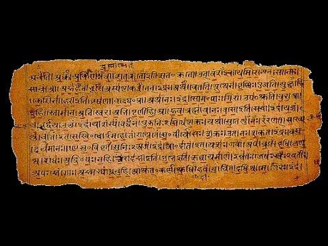 Bhagya Suktam | Vedic Chants For Good Luck | with lyrics