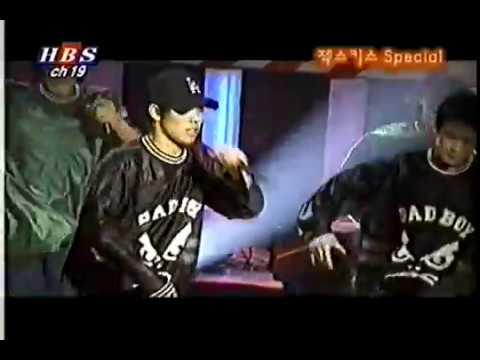 1997년 갓데뷔한 신인그룹 젝스키스 (SECHSKIES)