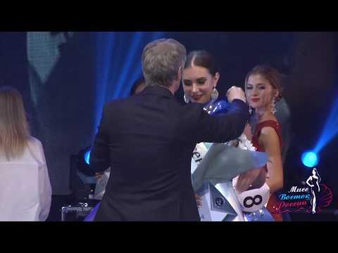 награждение Мисс Восток России 2019