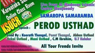 Al-Madeena Islamic Complex Manjanady Samaropa Samaramba   KSOCR 11-01-2015
