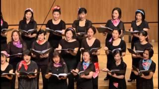 十八姑娘-2014 指揮/陳雲紅 Chen Yun Hung 台北市教師合唱團