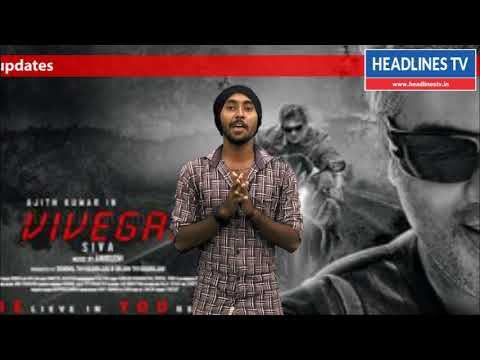VIVEGAM MOVIE REVIEW | FIRST DAY SPECIAL SHOW MOVIE REVIEW | By HEADLINES TV