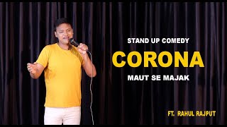 corona - maut se majak || Stand up comedy || ft. Rahul rajput