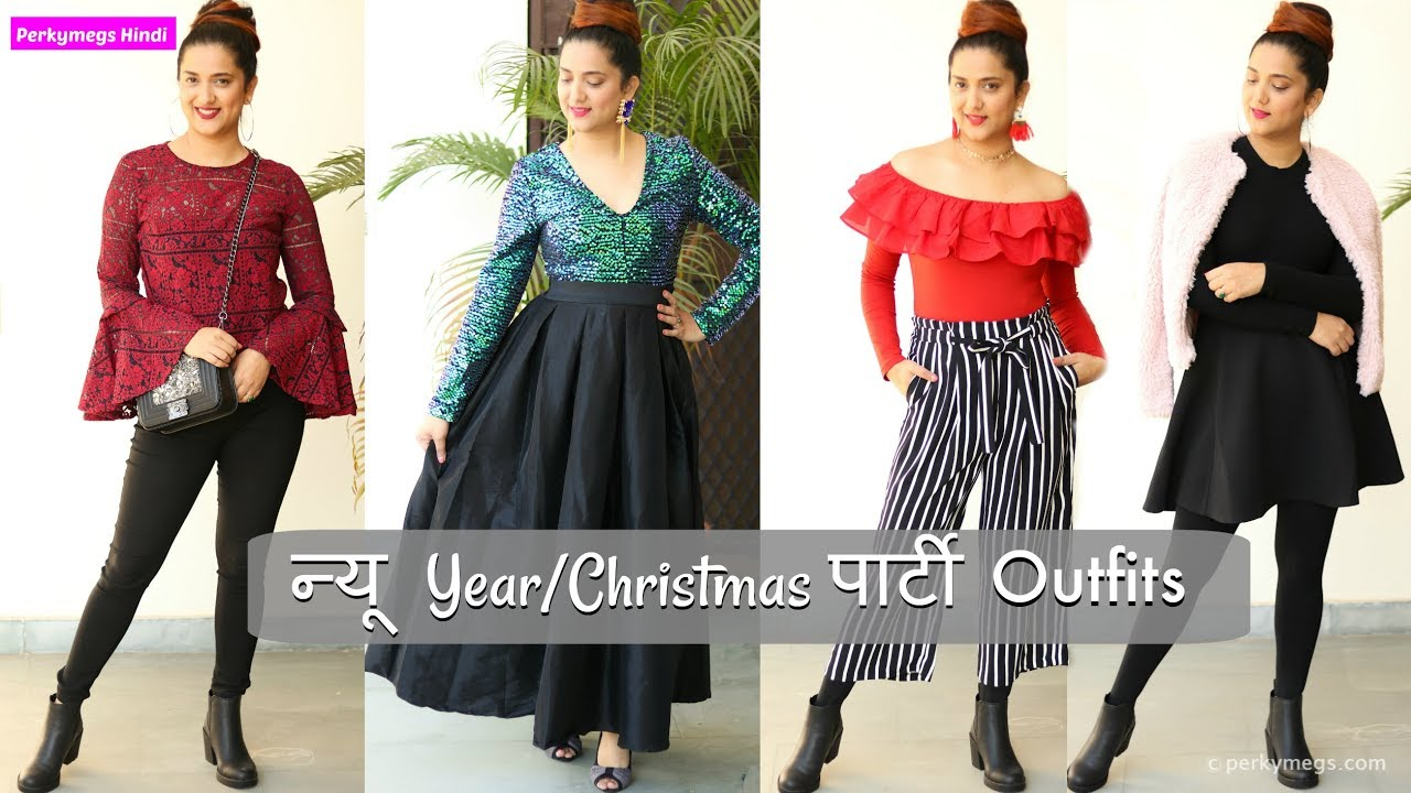 7e1f4002aeef (हिंदी ) New year party Dress Ideas in Hindi | Christmas Party Outfits  |Perkymegs Hindi