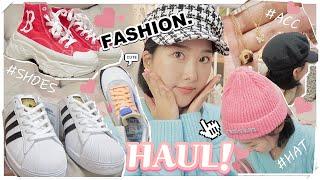 [이벤트] FASHON HAUL•내 취향가득 패션아이템…